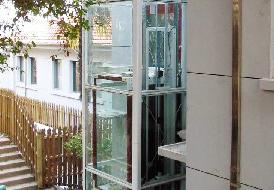 旧楼加装电梯的费用如何分摊?