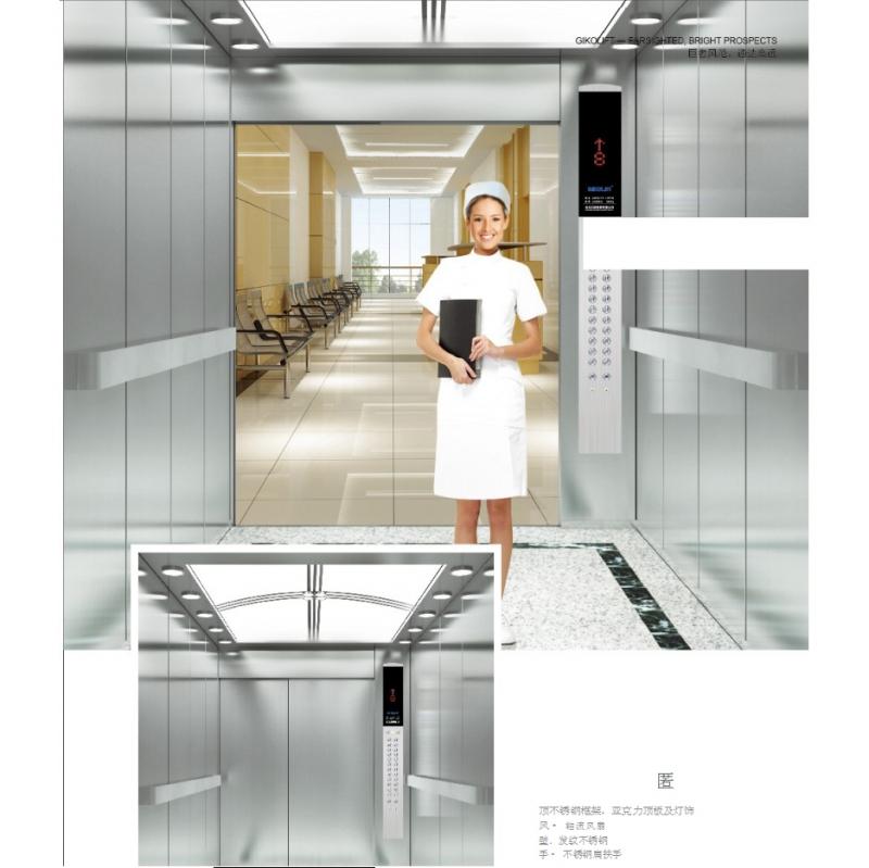 浙江巨通医用电梯